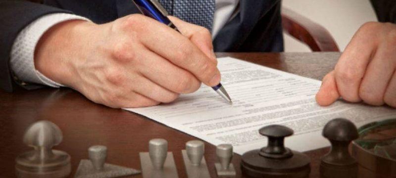¿Que es una Certificación Notarial?
